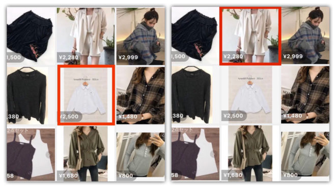 商品一覧に掲載する写真の参考例