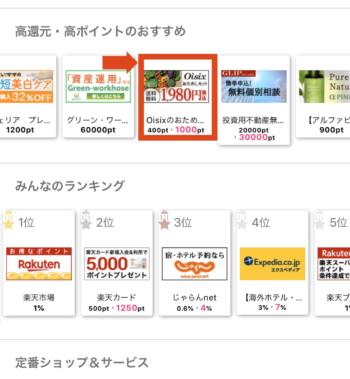 サービス利用検索画面