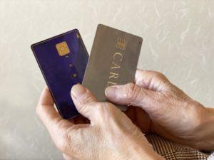 一方のカードが使えないときにも安心