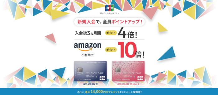 JCB CARD W plus L LP