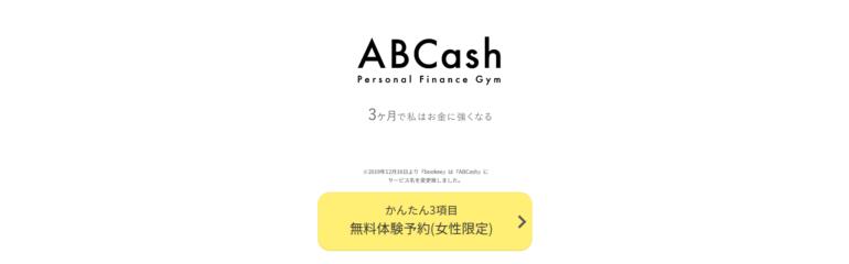 ABCash